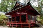 滝尾神社 拝殿
