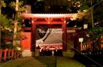日光二荒山神社 神門
