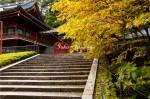 輪王寺から護摩堂