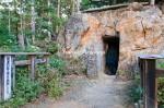 天の岩戸 入り口