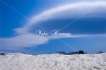 嶽温泉の雲