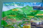岩木山観光案内図