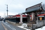 長法寺と黒塀