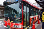 BRTのバス 気仙沼行き