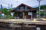 油島駅 (ゆしまえき)