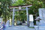 熊野本宮大社 鳥居